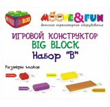 Конструктор Moove&Fun EDU-FARM BIG BLOCK